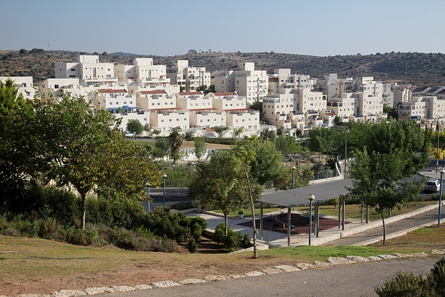 picture_of_beit_shemesh