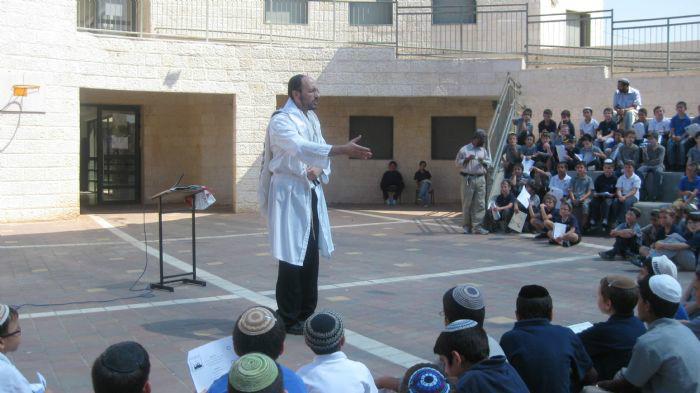 בית הספר אהבת ישראל בנים