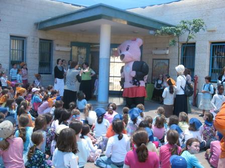 בית הספר אהבת ישראל בנות