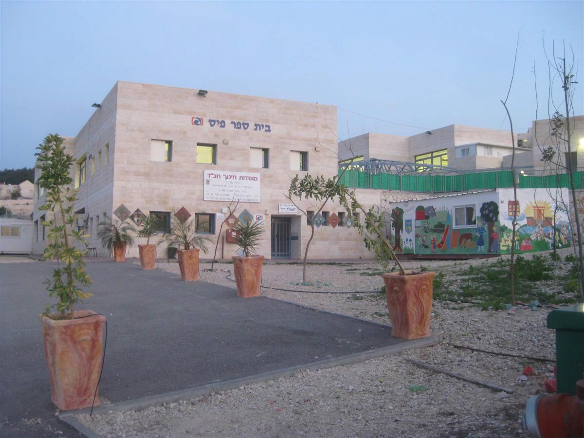 בית הספר חבד