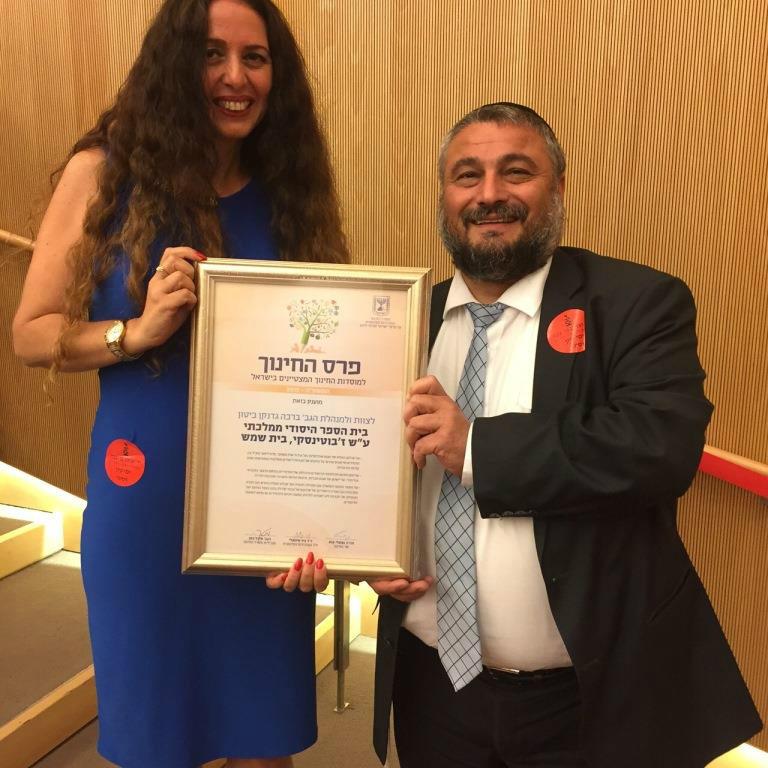 """ראש העיר מעניק את תעודת הפרס למנהלת ביה""""ס הגב ברכה גדנקן"""