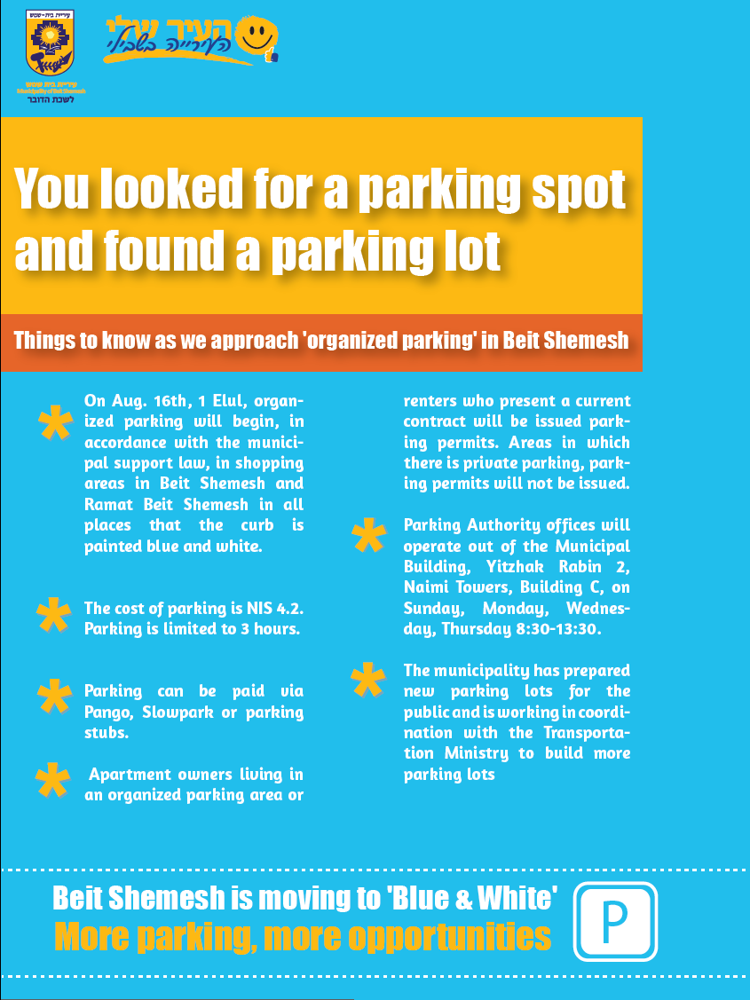 you look for a parking spot and found a paraking lot