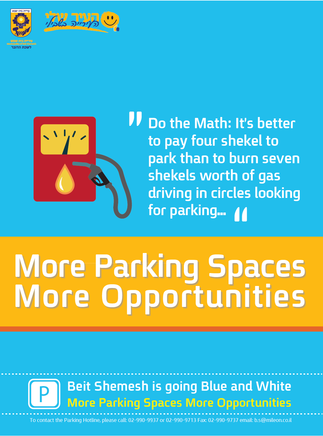 more parking spaces more opportunities