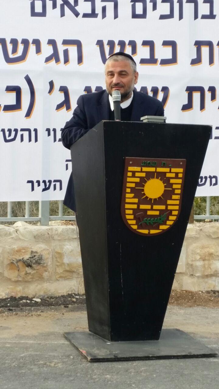 ראש העיר מר משה אבוטבול